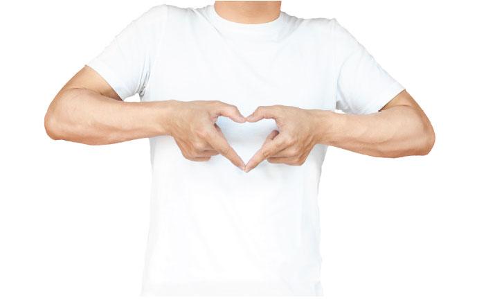 proteggi_il_tuo_cuore